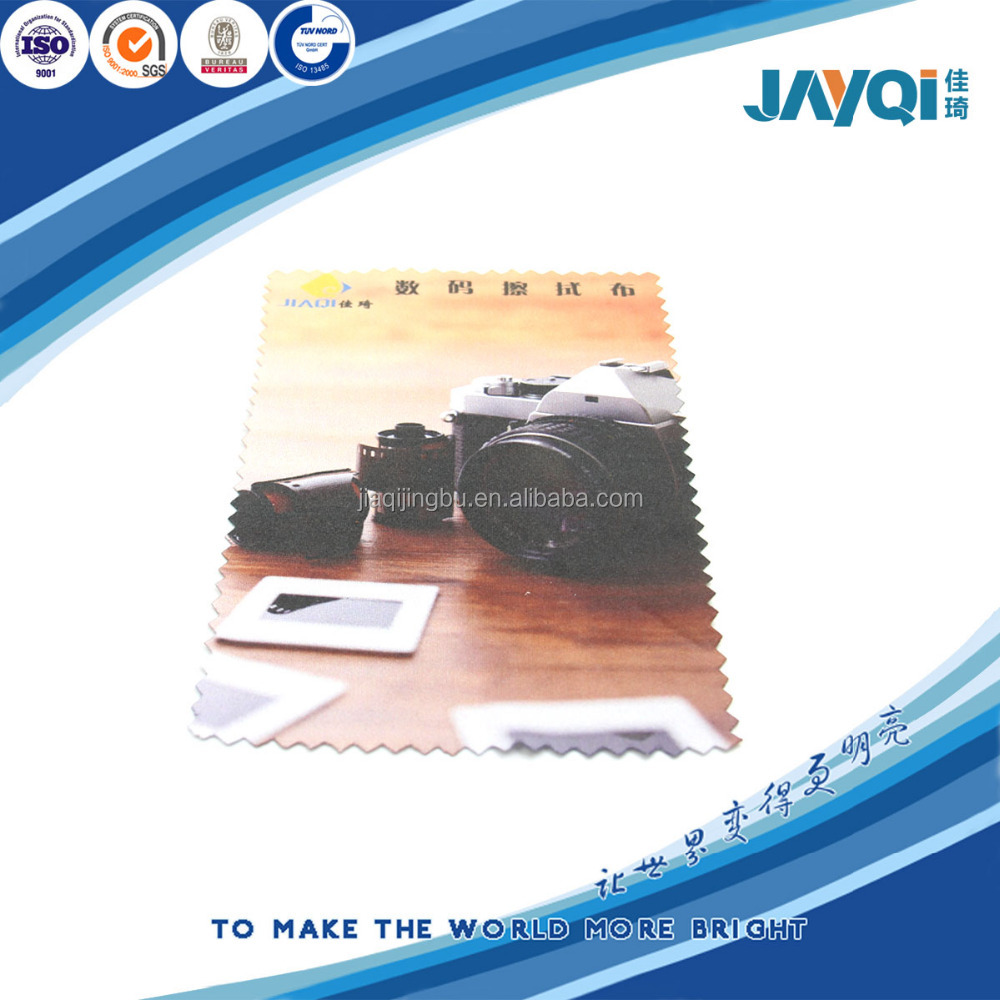 microfiber lens cloth with printing picture