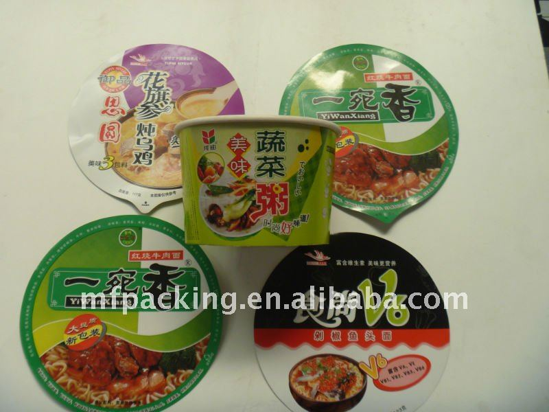 ISO/QS degradable conjee lid