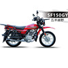 Chongqing long range 150cc off road motorcycle SF150GY