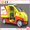 China best delivery truck cargo tricycle with 800W brushless motor/ Whatsapp: +86 15803993420