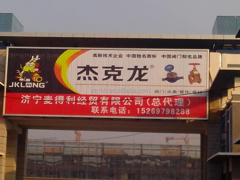 electric power driven Three Sides Rotating Advertising Trivision Billboard