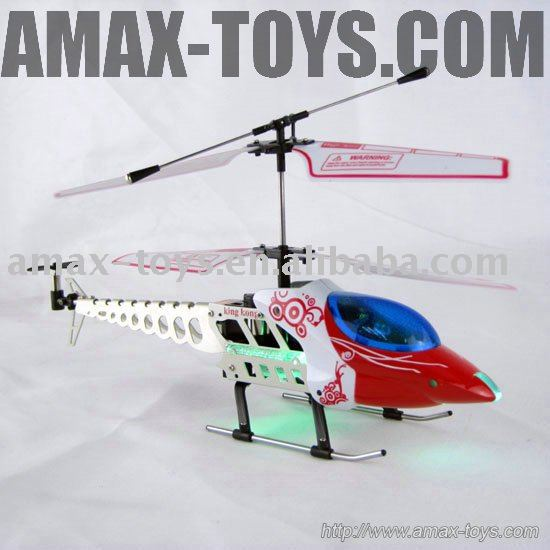 rh-816 New Mini rc toy model helicopter with metal tailboom