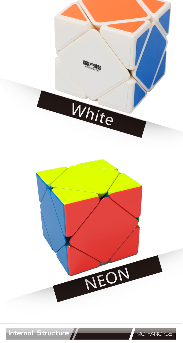 cube toy for kid
