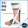 White AFO Breathable Adjustable Ankle Guard