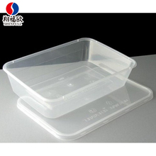 Factory supply disposable take away meal prep containers biodegradable food packaging
