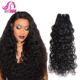 Unprocessed 7A Peruvian 40 Inch Human Hair Wholesale Brazilian Hair Extensions South Africa