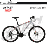 Hight quality 26 inch best motachie aluminum alloy mountain bike