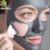 Remove Blackheads magnetic mud face mask Manufacture in China