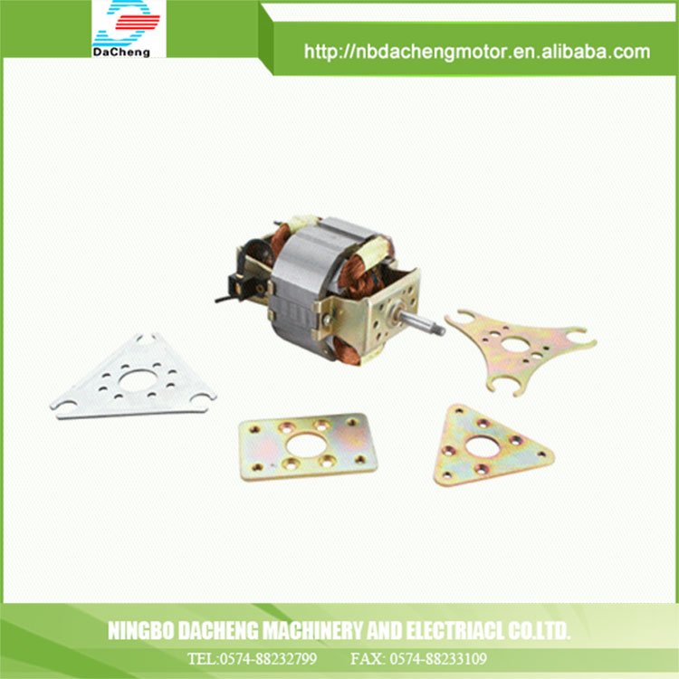 IE Standard Three Single Phase Aluminum Housing Saw Motors HC7020