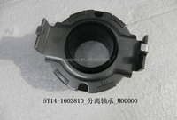 BYD F3 Clutch Bearing 5T14-1602810