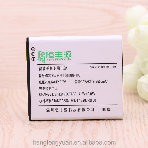 For Lenovo P700 P700I 3.7v 1200mAh long time standby mobile battery