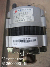 Competitive Price Of HOWO Alternator 612600090149