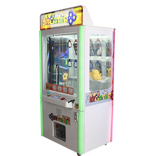 Crane claw vending arcade game machine parts for sale key master