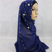 Elegance Collections Muslim Women's Plain Bubble Chiffon With Pearls Hijab Muslim Scarves Long Shawl Headband