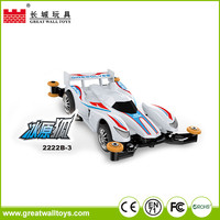 Novel design makes the kids excited rc car