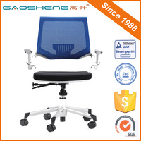Gaosheng Office Furniture Office Chair Components GS-1795AW