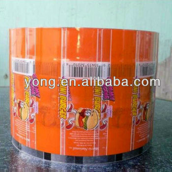 Food grade laminated film roll