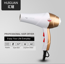 Huiguan free sample industrial hair dryer blow dryer price