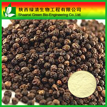 Herbal Extract Type Black Pepper Extract Piperine 95%/The Best Black Pepper Extract/ High Quality Black Pepper Extract