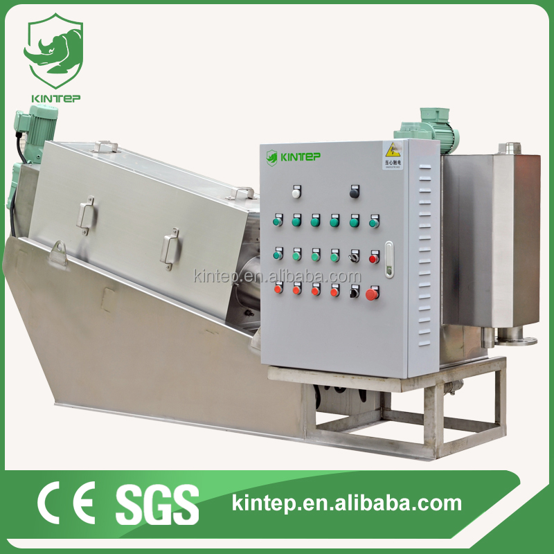volute filter press for drinking water sewage treatment plant