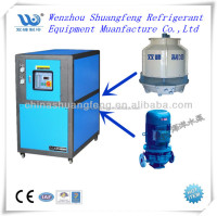 SHUANGFENG industrial chiller price water cooled