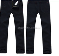 New fashion design jeans garment , Whisker denim jeans men fancy jeans