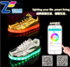 MLS12145 new APP controlled light step shoes safety night
