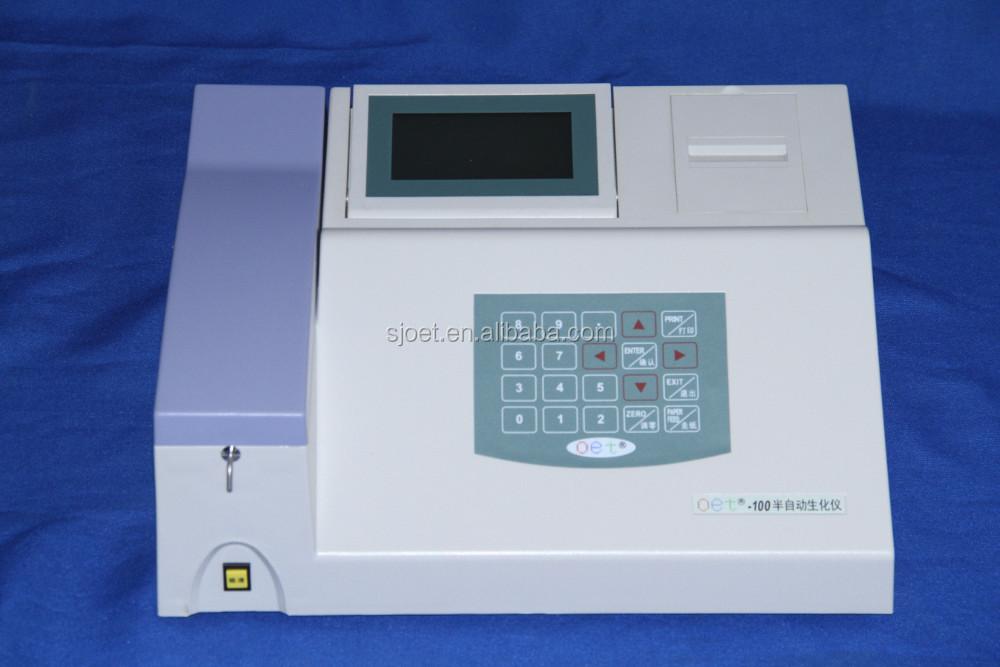 hba1c test machine price