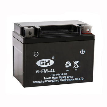 12v 4Ah  YTX4L-BS lead acid sealed maintenance free motorcycle storage battery