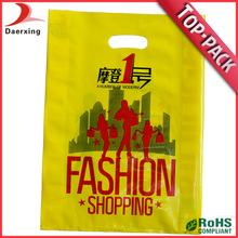 Low price camouflage plastic bags