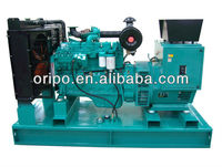 80kw/100kva self powered electric generator with auto start control