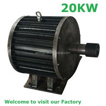 low speed 20kw 220v AC 3 Phase Permanent Magnet Generator for sale