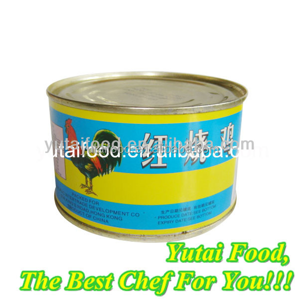 Canned Food Canned Meat Canned Pork Delicious Food Canned Stewed Chicken Hot Sale