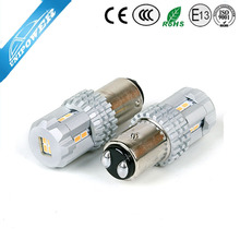 1157 ba15d bay15d smd 3020 car led bulb for brake back up light white yellow