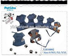jeans dog harness five sizes China supplier home decor pet products
