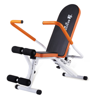 BEST JS-063 Home Fitness New AB Trainer Rotated Prince Pro