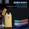 Wholesale Usb Double Arc Lighter Smoking