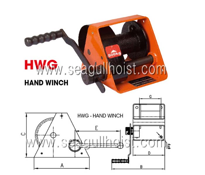 HWG hand winch,manual winch with wire rope