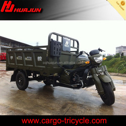 three wheel bicycle for adults/tricycle cargo bike/three wheel cargo motorcycles