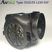 high efficiency 114W 800m3/h 24v dc ventilating fan for air blowing