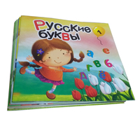 Interactive Russian Language Kids Reading Books