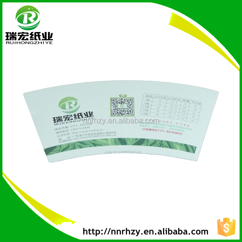 Food grade PE coated and Oil Ink printed paper cup