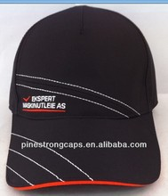2013 Hot Sell Tech/Performance fabric embroidery 5 panel cap