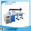 Cross cursor and red dot preview automatic laser welding machine for stainless steel