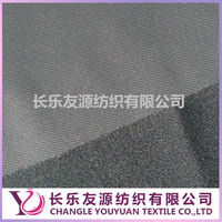 Thick Black Polyester Flocking Mesh Fabric, Tricot Warp Knitted Fabric