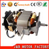 Home Appliance Parts blender motors factory in china