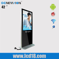 hot sale floor standing indoor 42 inch music player manual portable dvd mp5 player dvr player (MAD-420E)