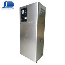 Custom design commercial rich hydrogen water generator large drinking acidic alkaline industrial water ionizer machine