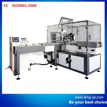 ZB220 automatic napkin packaging machine