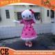 hot sale plush cat cartoon costume / animal mascot costume POLY FOAM head NEW ARRIVAL for wedding decoration
